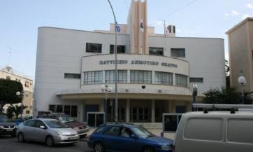 Patticheion Municipal Theater of Limassol – Phase B'