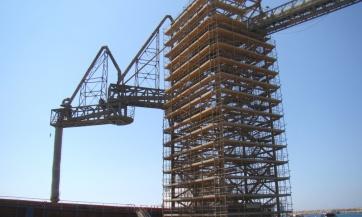Vassiliko Port Ships Loading Tower